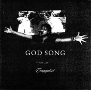 God_Song_Single_